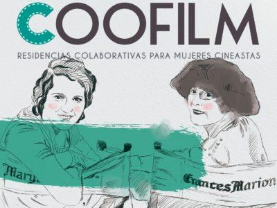 Agapi colabora co COOLFILM, Programa de residencias de co-creación dirixidas a mulleres cineastas