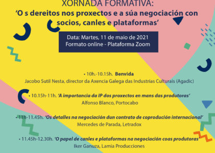 Agapi organiza unhas novas xornadas formativas sobre dereitos audiovisuais